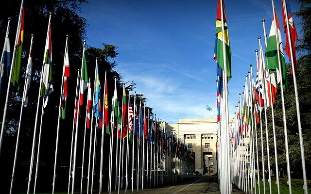 Transpartisan UN